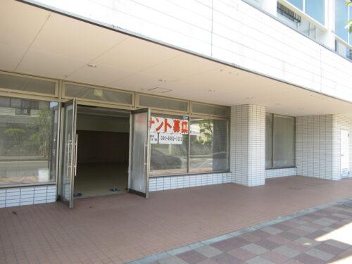 袖ヶ浦店舗(住居付き)